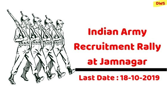 Indian Army Recruitment Last Date