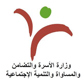 alwadifa_news_maroc_2018_emploi_public_recrutement
