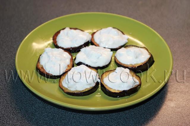 рецепт баклажанов с мятой и кедровыми орешками с пошаговыми фото
