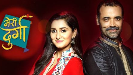 Meri Durga cast real name, star plus serial, title song, wiki, latest gossips, latest news serial gossip, real girlfriend, upcoming future story, wikipedia, latest news and gossips, future story serial gossip, facebook, written update, upcoming story, upcoming twist, watch online, episode, latest news, song download, youtube, twitter, title song, facebook, spoilers, instagram, timings, serial, all episodes, promo, upcoming episode, latest promo, new promo, upcoming story, latest updates, serial gossip, tv serial, actress, star cast, cast real names, facebook, wiki, images, future story, story ahead, Hot Star