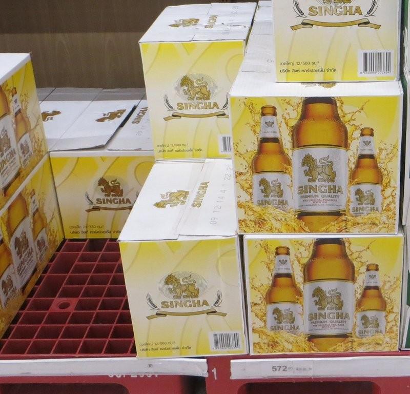 Пиво Singha Таиланд, thailand