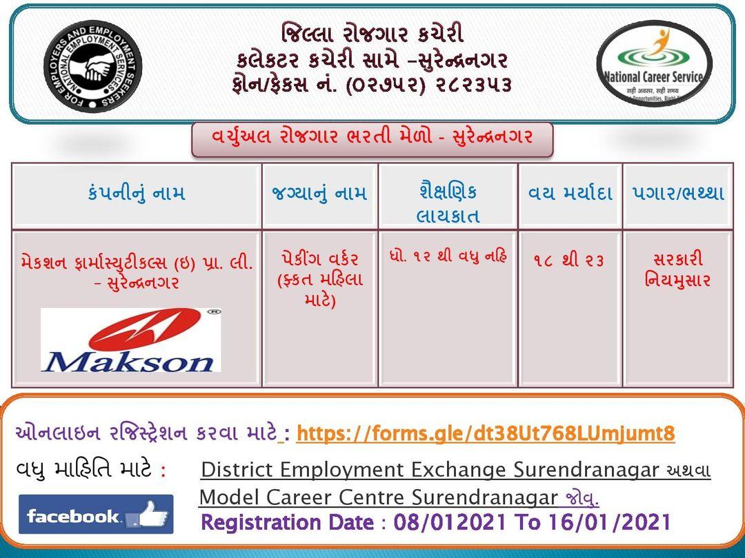Makson Company Recruitment 2021