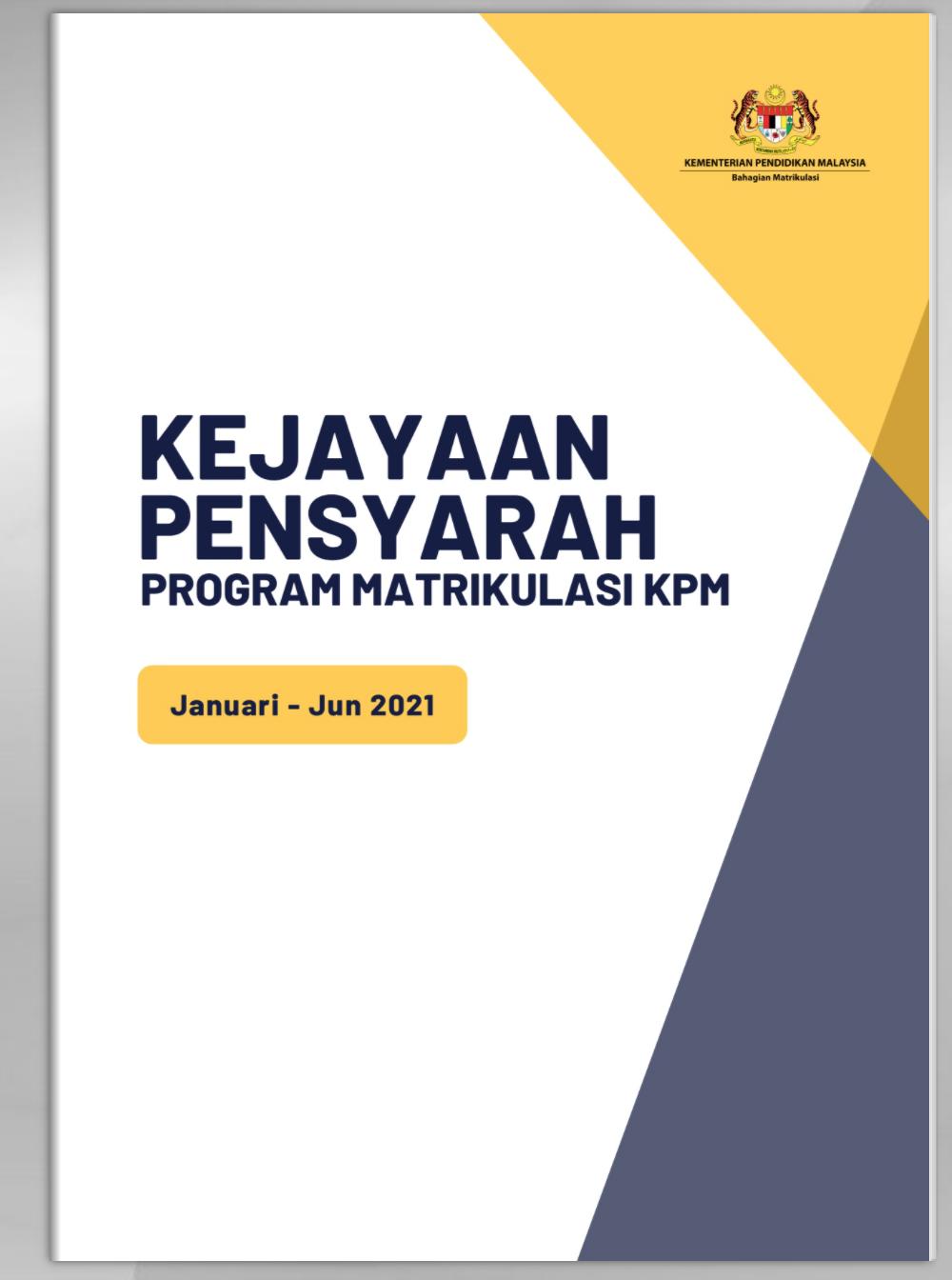 Ebook pensyarah matrikulasi