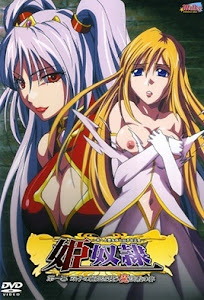 Hime Dorei Episode 2 English Subbed