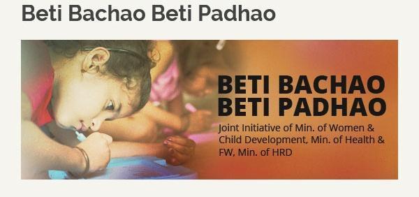 Beti Bachao Beti Padhao Yojna