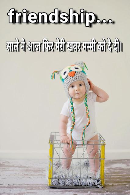 friendship whatsapp status image with hindi status