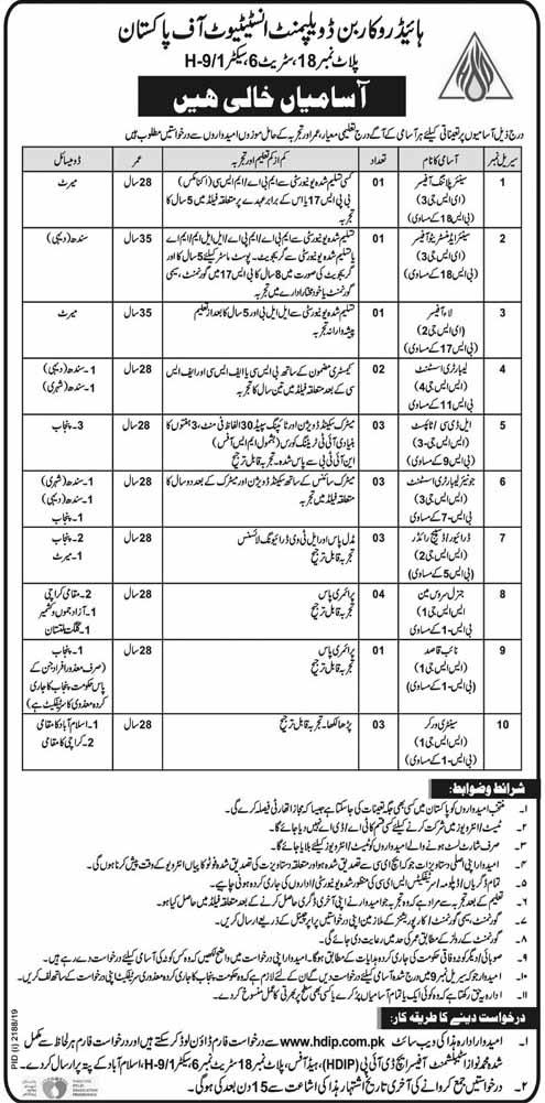 Jobs in Hydrocarbon Development Institute Of Pakistan 2019