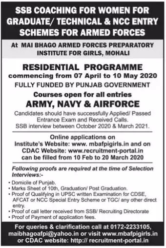 Free SSB Armed Forces Technical Entry Coaching for Women 2020 by Punjab Government