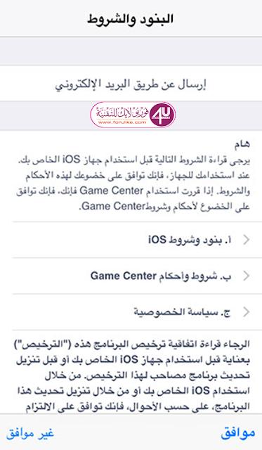 أبل تطلق التحديث iOS 11.0.3 لإصلاح بعض المشاكل للآيفون والآيباد