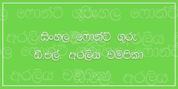 Download Font Information