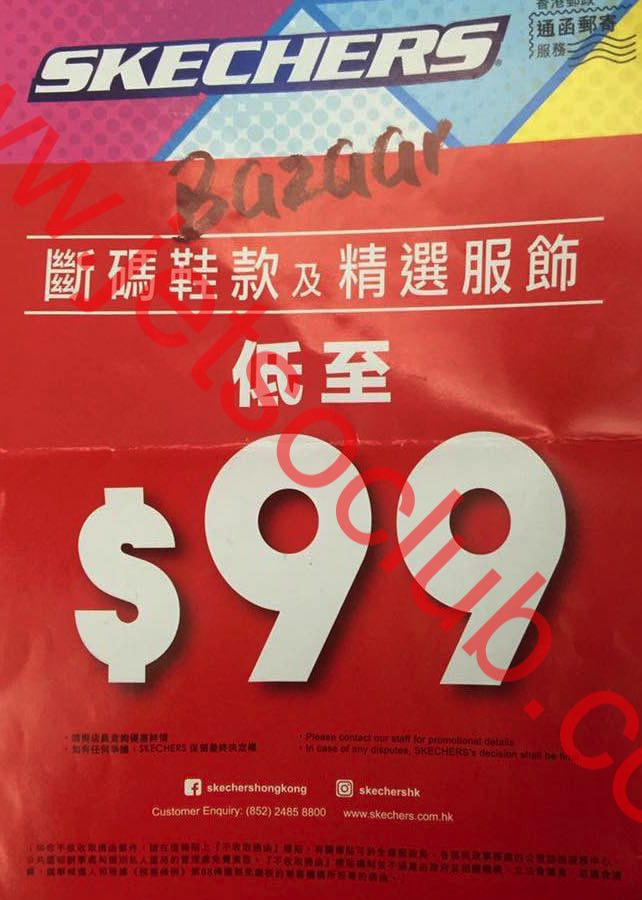 Skechers:APM店 斷碼鞋款及精選服飾 低至$99 ( Jetso Club 著數俱樂部 )
