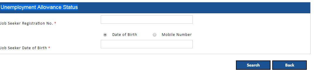 राजस्थान बेरोजगारी भत्ता योजना ऑनलाइन आवेदन एप्लीकेशन फॉर्म ,राजस्थान में बहुत से ऐसे पढ़े लिखे बेरोजगार युवा है  जो कि नौकरी की तलाश कर रहे हैं और उनको अभी तक नौकरी नहीं मिली है  इसलिए वह अपने परिवार पर निर्भर रहते हैं  ऐसा ना हो इसलिए सरकार ने बेरोजगारी भत्ता देने का फैसला किया है 