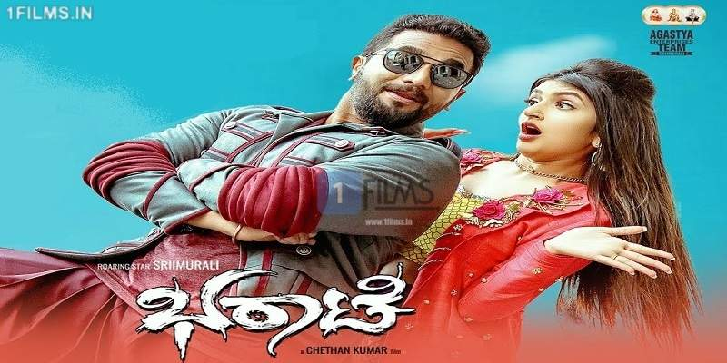 Bharaate Kannada Movie Day 2 Collection Poster
