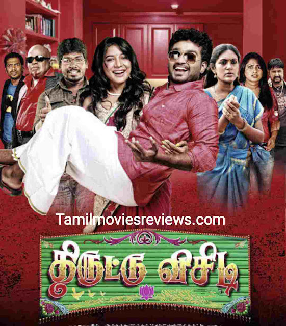 Thiruttuvcd Tamil, Hindi, Telugu Dubbed Movies Download?, thiruttuvcd tamil movies download, thiruttuvcd tamil movies free download, thiruttuvcd new tamil movies download, thiruttuvcd 2019 tamil dubbed movies download, thiruttuvcd kannada movies 2018 download, thiruttuvcd.biz telugu movies download, thiruttuvcd hollywood movies download