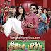 Thiruttuvcd Tamil Movies 2020 Download ?