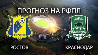 Краснодар – Ростов прямая трансляция онлайн 04/11 в 16:30 по МСК.