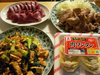 野菜麻婆豆腐 鰹の刺身 玉子ワンタンスープ