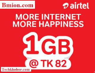 Airtel-3G-1GB-5Days-82TK-Dial-*121*981#
