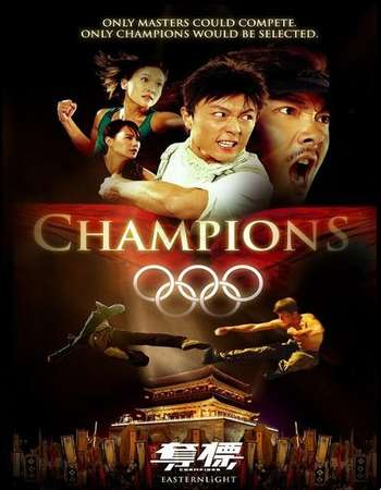 Poster Of Champions 2008 Dual Audio 150MB DVDRip HEVC Mobile ESubs Free Download Watch Online Worldfree4u
