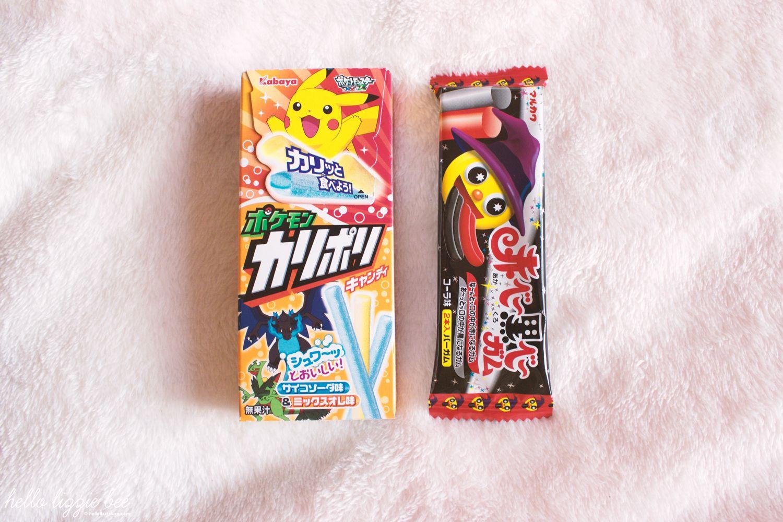 kawaii Japanese candy
