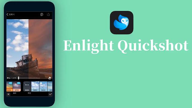 تنزيل Lightleap Photo Editor - Quickshot  محرر صور احترافي ومثير للاهتمام للأندرويد