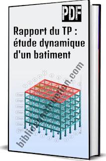 batiment gros oeuvre  construction batiment  batiment modulaire  le batiment  batiment industriel