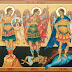 Novena to Saint Michael and All the Holy Angels