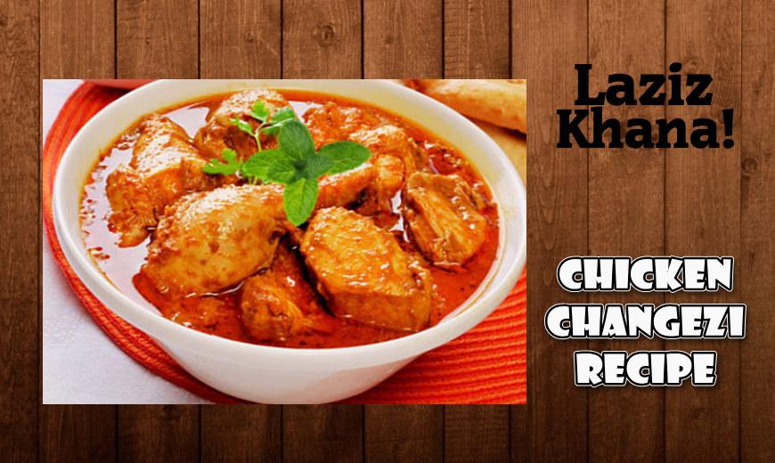 चिकन चंगेजी बनाने की विधि - Chicken Changezi Recipe in Hindi