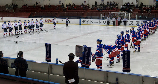 toyo ice hockey