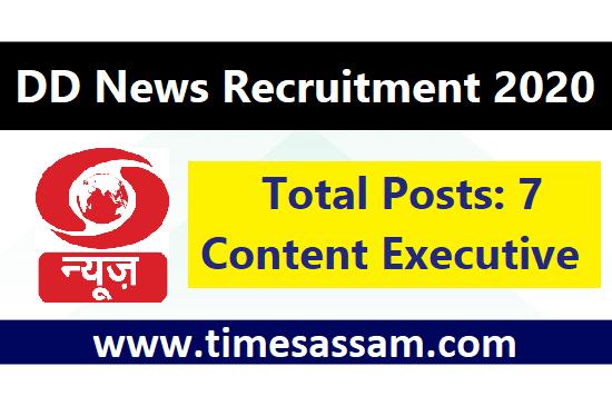 DD News Jobs 2020