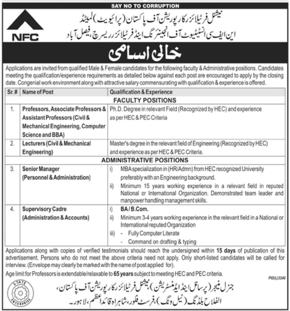 Jobs in National Fertilizer Corporation Of Pakistan Faisalabad Feb 2018