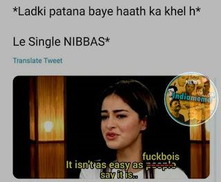 ananya-pandey-single-memes