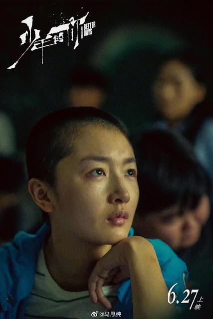 Zhou Dongyu Better Days