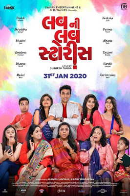 Luv Ni Love Storys 2020 Full Gujarati Movie Download