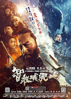 The Taking of Tiger Mountain (2014) Hindi Dual Audio 480p BluRay 440MB