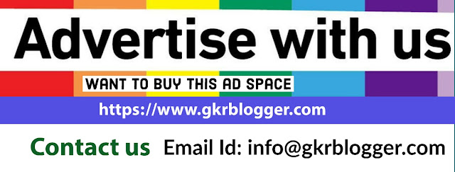Advertising with GKR Blogger