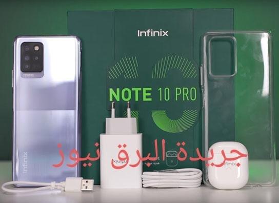 5 اشياء مفاجأة لاتعرف عن  هواتف Infinix NOTE10