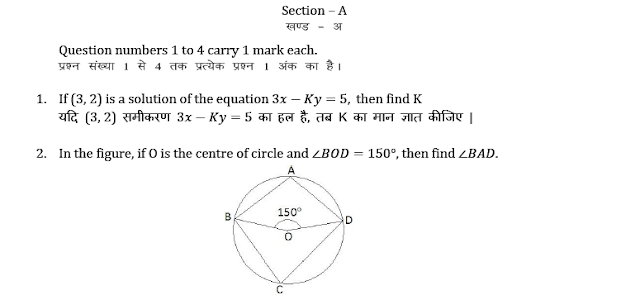 MATHEMATICS Sample paper   CLASS 9  SA 2  in Hindi and english