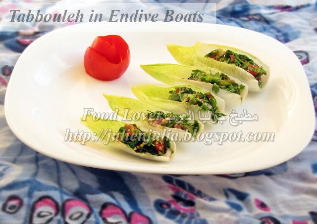 Tabbouleh Boats قوارب التبولة