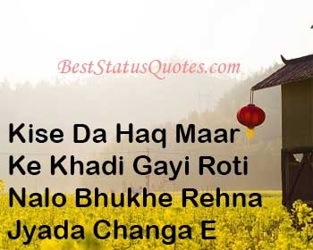 20 Desi Whatsapp Status In Punjabi Attitude With Facebook Dp