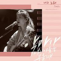 [Single] Sondia - When the Devil Calls Your Name OST Part 5 Mp3 full zip rar 320kbps m4a album
