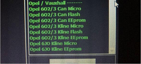 mpps-v18-test-ope-ecu-4