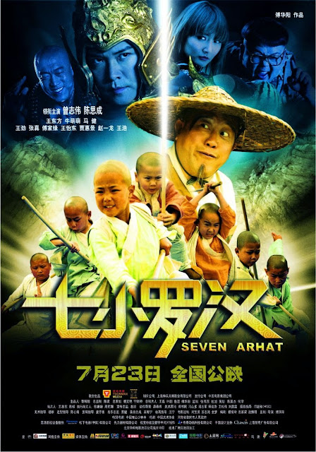 7 Vị La Hán (thuyết minh) - Seven Arhat