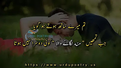 Funny Quotes Urdu