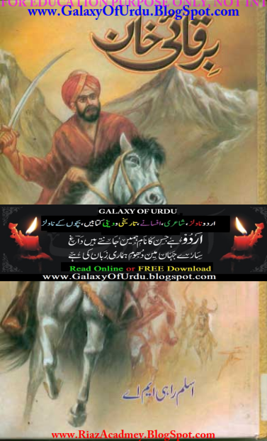 Barqai Khan By Aslam Rahi M.A