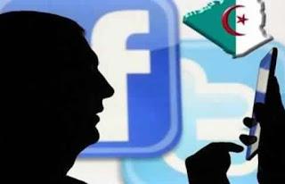 الجزائر توقف استخام الفيس بوك مع  بداية امتحانات شهادة البكالوريا 2017