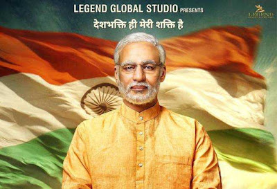 Election Commission Banned The Release of Modi Biopic