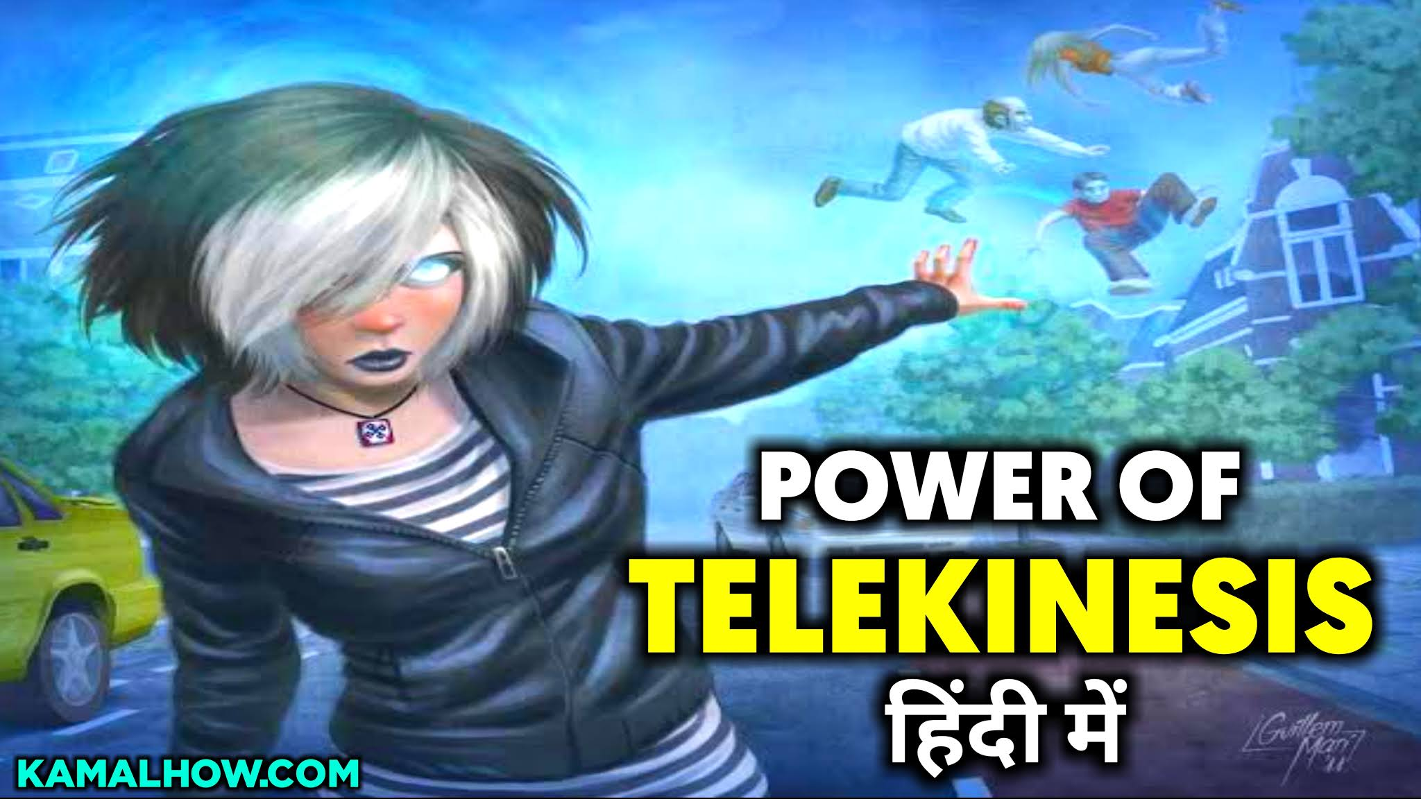 टेलेकिनेसिस की शक्ति Power of Telekinesis - दिमाग की आनोखी शक्ति