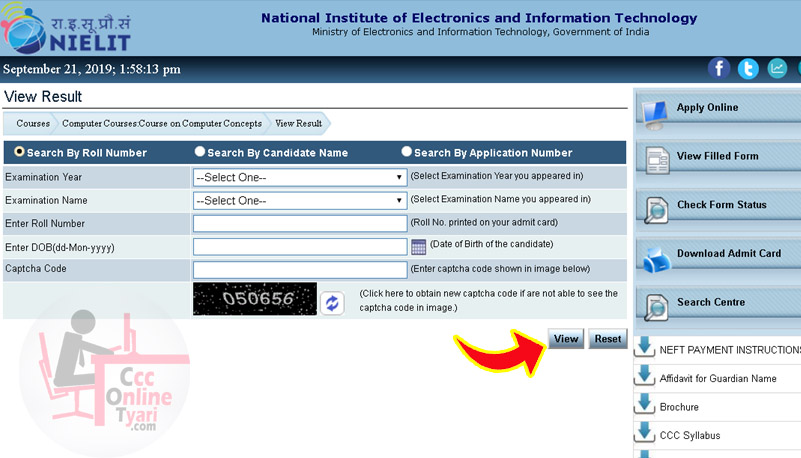 How Can I Check My Ccc Result? (Step by Step)