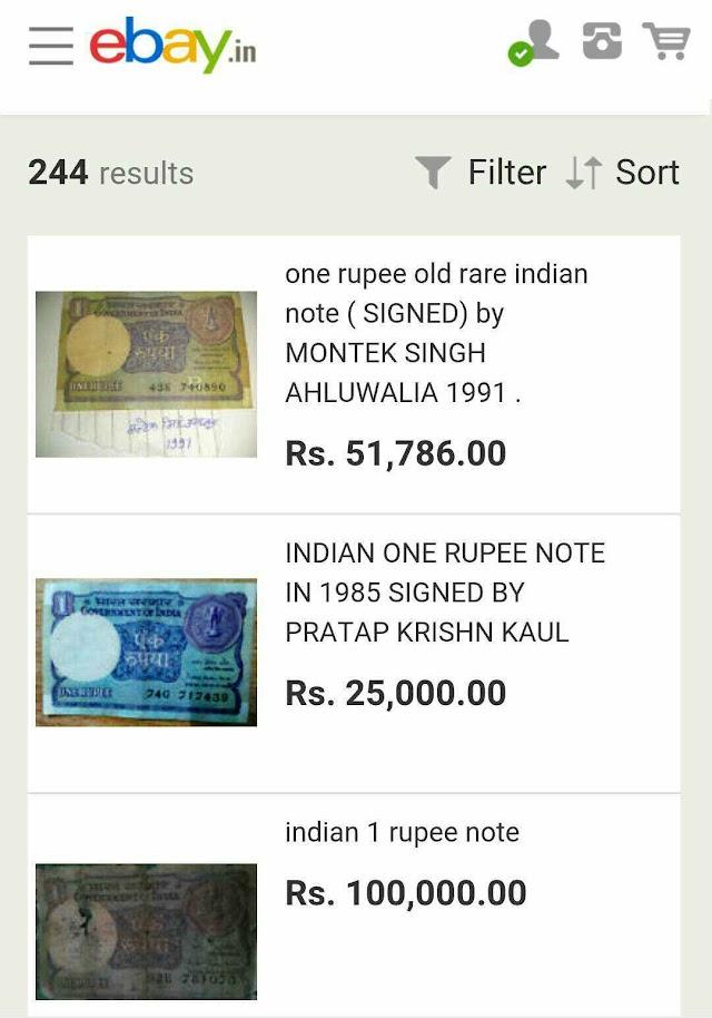1₹ Ke Notes Se Kaise bne Cororpati